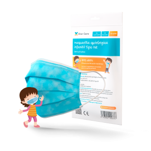 Star Care Mascarilla Quirúrgica Infantil 10 unidades
